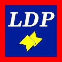 Laban Ng Demokratikong Pilipino