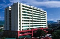 Vacation Travel Insurance - Chong Hua Hospital, Cebu Philippines