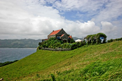 Batanes Protected Landscape and Seascape