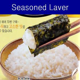 Black Gold of Cagayan; Laver Seaweed
