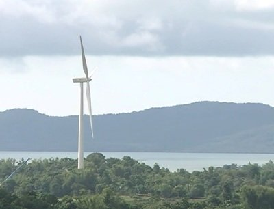 Guimaras Wind Farm