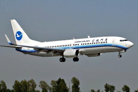 Xiamen Air Makes Maiden Flight to Davao