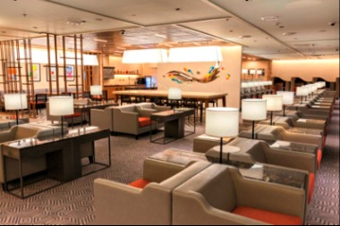 Singapore Airlines' VIP Lounge