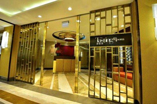 The Tasting Room, Manila